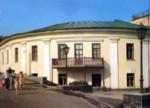 Вятский краеведческий музей