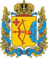 Герб Вятки