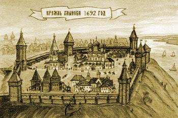 Кремль Хлынова в 1692 году