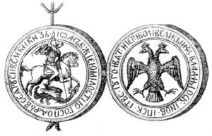 134 печать алексея михайловича